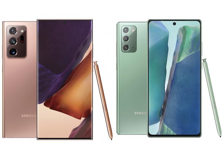 5G phones